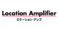 Location Amplifier
